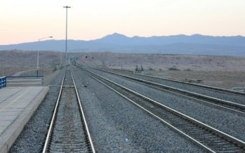 Pakistan to Build a Rail Link with Afghanistan