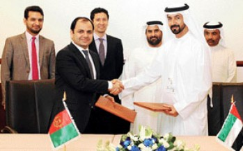 Afghan, UAE Central Banks sign MoUs to boost cooperation