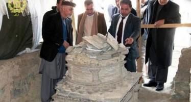 President Ghani terminates two chromite deals in Logar