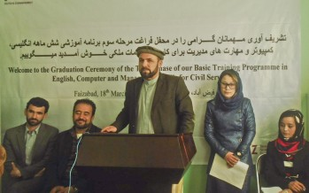 Civil servants in Badakhshan completed basic training with German support