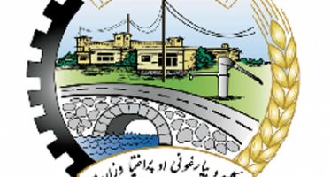Ministry of Rural Rehabilitation and Development  signs contracts for 15 new projects