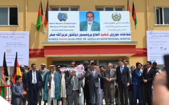 New facilities open at Kunduz Regional Hospital with funding from Germany