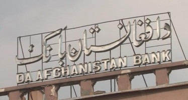 Sale of USD 15mn, 220mn Pakistani Rs by Afghan Central Bank
