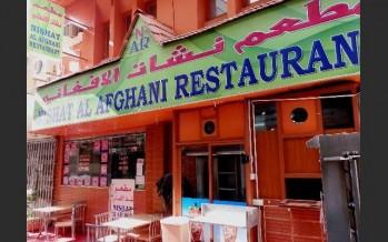 UAE to shut down 600 Afghan businesses