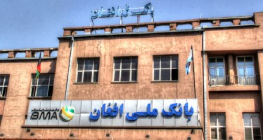 Bank-i-Milli Afghan allocates loans for Afghan industrialists