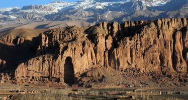 Bamiyan to be officially declared as SAARC Cultural Center by end of this week