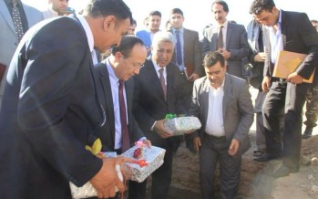 Herat's industrial park to get new facilities
