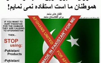 Afghans call for boycotting Pakistani products