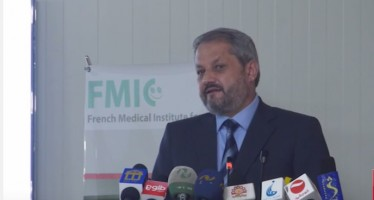 Cardiac surgery center opens in Kabul
