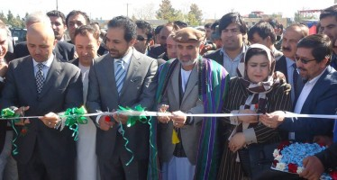 Kabul Bank defaulters are participating in an investment project