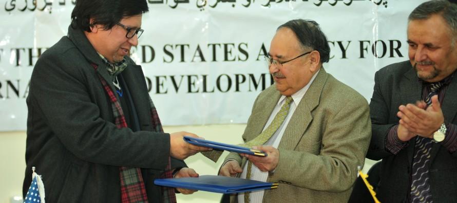 Career center inaugurated at Kabul Education University