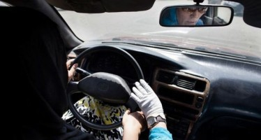 Driving school for women opened in Jawzjan