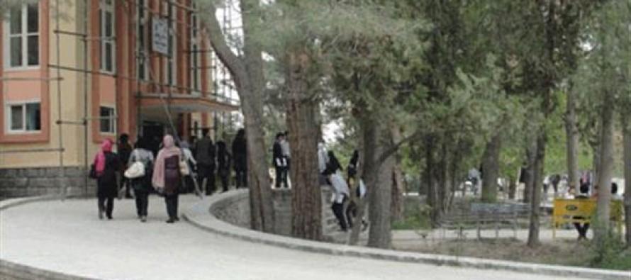 Inauguration of Career Center at Kabul University