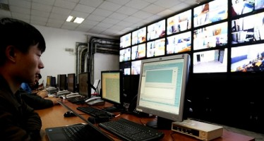 Afghanistan's first ever e-government system to be introduced in two years