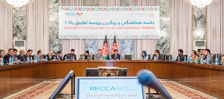 Kabul kicks off implementation process of RECCA-VI