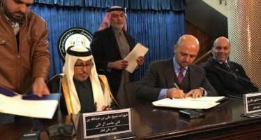Qatari prince pledges $140mn to Afghanistan's housing sector