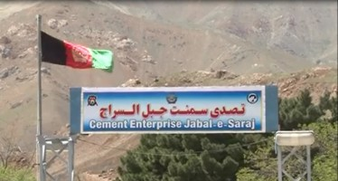 Afghan cement enterprise begins operations after 20 years