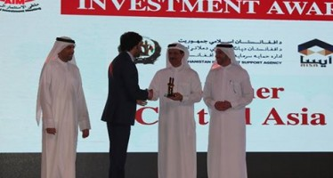 Afghanistan wins AIM 2016 Investment Award