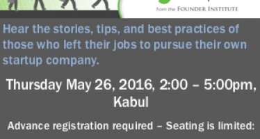 Course in Kabul to help Afghans launch start-up companies