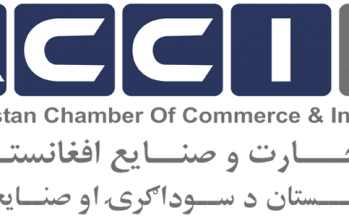 Afghan business community demands ACCI leadership to step down