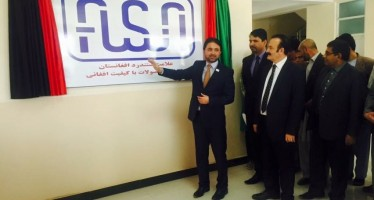 Afghanistan introduces a standard product certification mark