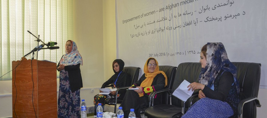 Badakhshan's journalists discuss media's role in women empowerment