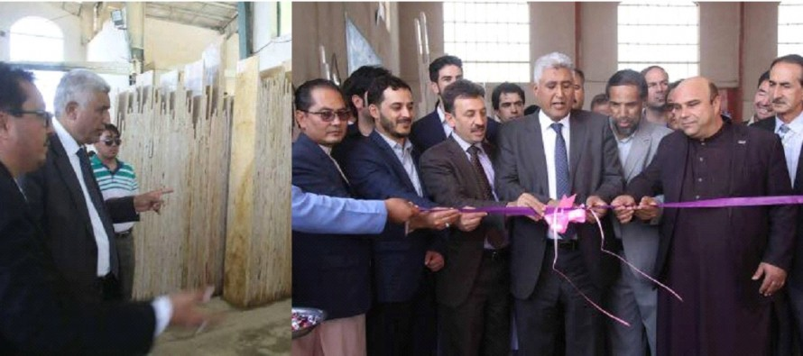 3 factories inaugurated in Herat industrial park