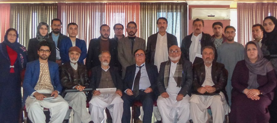 Workshops on role of gender in mining sector held in Kabul, Balkh and Herat