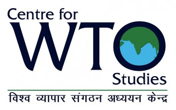 Afghanistan's Ministry of Commerce and Industries partners with Indian Center for WTO Studies