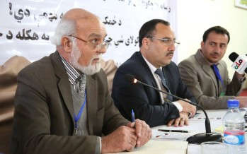 Media Meeting on  sustainable use of ground water in Kabul