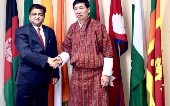 Collaboration between SAARC Development Fund and UNDP