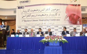 Third Business Climate Conference held in Kabul