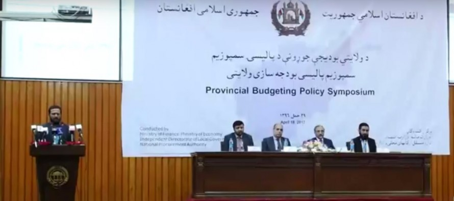 Implementation of provincial budget policy kicks off in 4 ministries