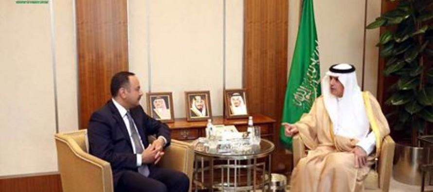 Afghanistan, Saudi Arabia to sign trade agreement