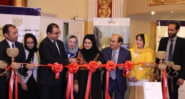 Civil service job fair held for Afghan Women