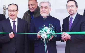 Inauguration of One-Stop Shop at Kabul Airport