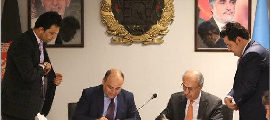 Afghanistan's financial intelligence unit signs MOU on exchange of information with Interior Affairs Ministry