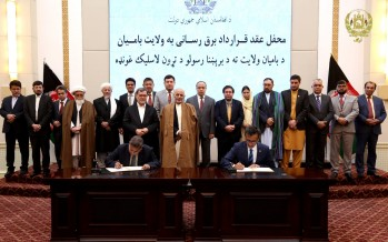 DABS signs contracts worth $70.5mn for electricity projects in Bamyan