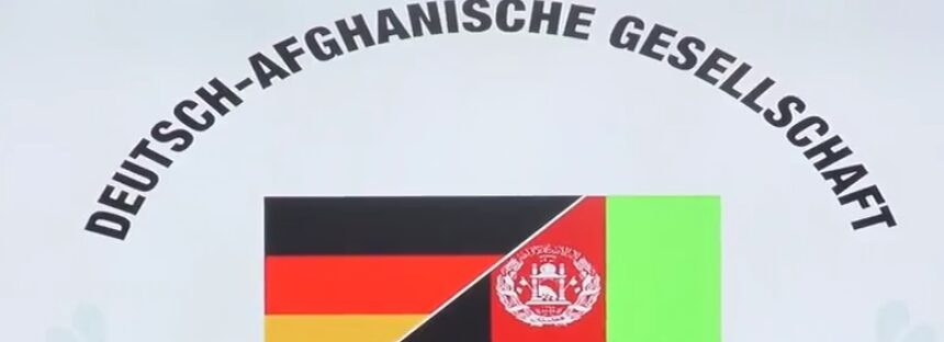 German Government Provides a New Funding of EUR182.6mn to Afghanistan