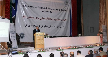 Balkh University Designated as Financially Autonomous