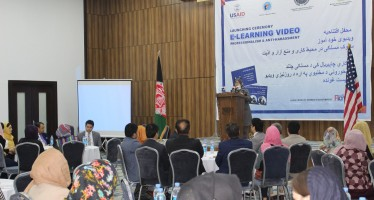 USAID Launches Anti-Harassment E-Learning Resource