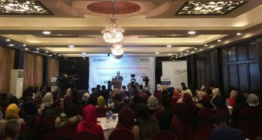 More Afghan Women Enter the Financial Sector