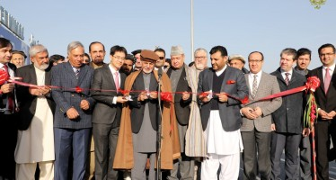Ghani Inaugurates Afghan-China Air Corridor