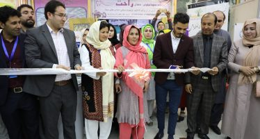 Women's Trade Fair Held in Mazar-e-Sharif