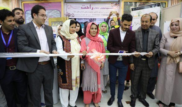 Women's Trade Fair Held in Mazar-e-Sharif