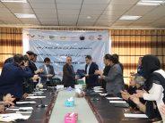 Promoting Renewable Energy in Afghanistan