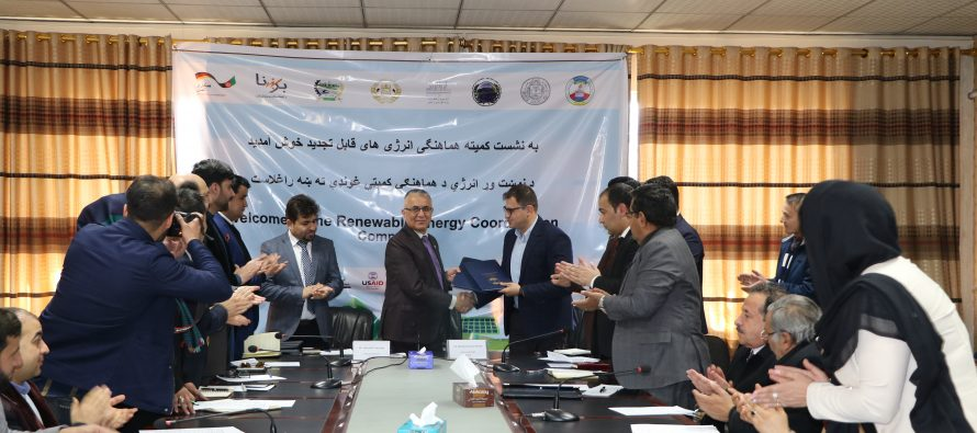 Promoting Renewable Energy in Afghanistan