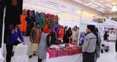 Women in Business Regional Trade Fair Opens in Herat