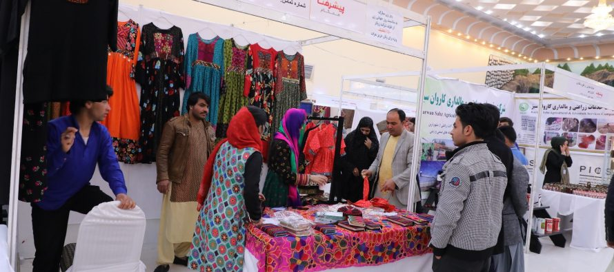 Women in Business Regional Trade Fair Opens in Herat