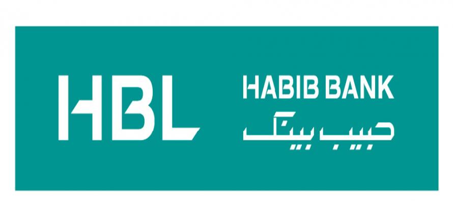 Pakistan's Biggest Lender Habib Bank To End Operations in Afghanistan Soon
